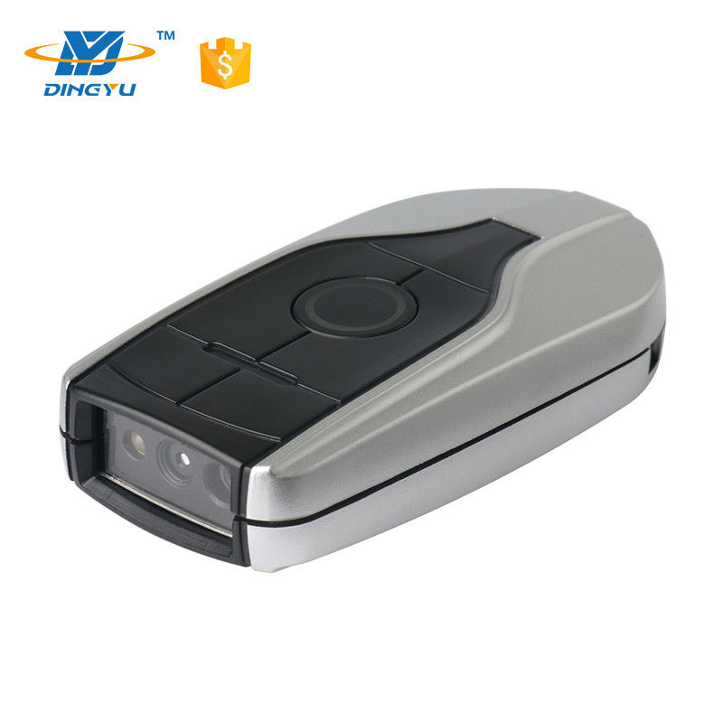 HID SPP Type C 200mA 25cm/s 2D Barcode QR Scanner